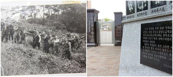 """""""학교를 지으려 했지만 조선인에게 땅을 팔려고 하는 일본인이 없었습니다. 어렵게 산속에 있는 연못 습지를 샀죠. 돈 있는 사람 돈을 내고, 힘 있는 사람 힘을 보태 학교를 자력으로 지었습니다(왼쪽 사진). 지금(오른쪽)은 반듯하게 현대식으로 고쳤지만, 당시는 판잣집이었죠. 큐슈 지역 전체에 중고급 조선학교는 이곳뿐입니다""""(박광혁 후쿠오카조선학교 큐슈조선중고급학교 교감)"""