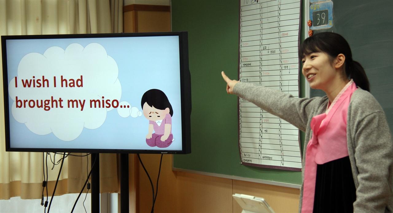 후쿠오카조선학교 고급부의 영어수업.