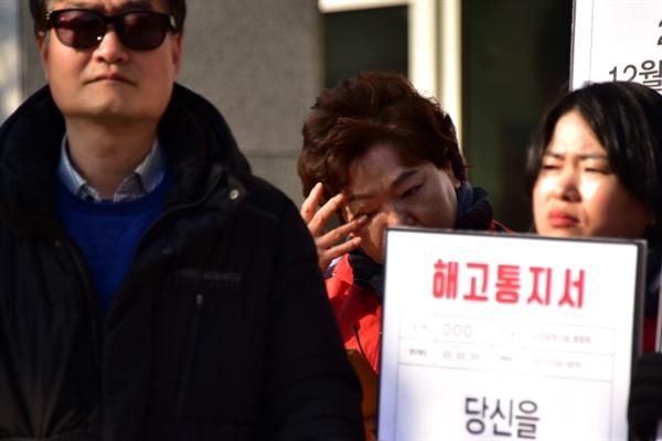 기자회견에서 눈물을 흘리는 효림원 노동자