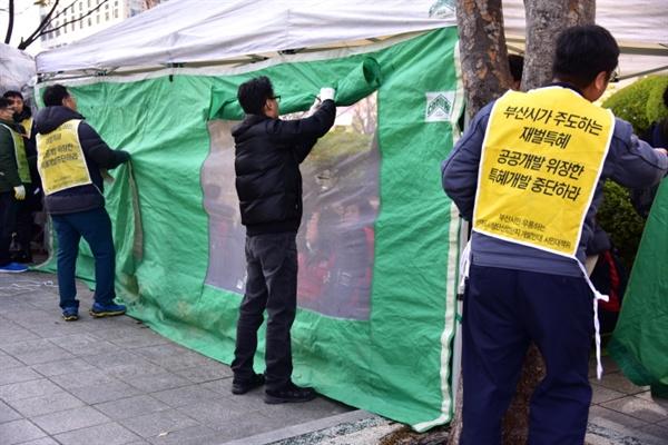 민주노총 부산본부 동지들의 도움으로 무사히 천막을 치고 농성에 들어간 효림원 노동자들