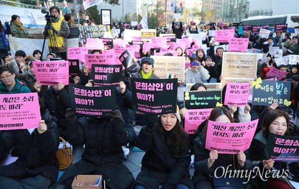 '문희상안' 규탄하는 수요시위 4일 오후 서울 종로구 일본대사관앞에서 정의기억연대 주최 제1416차 일본군성노예 문제 해결을 위한 정기 수요시위에서 참가자들이 일명 '문희상안'을 가해자에게 면죄부만 주는 반인권적이라며 즉각 폐기를 촉구했다.