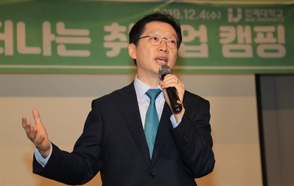 4일 인제대를 찾아 청년들과 대화를 나눈 김경수 경남지사.