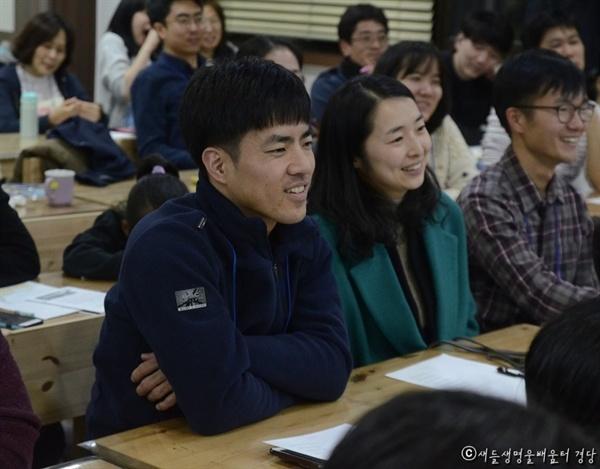 다음 날 결혼식을 앞두고 강의에 참석한 이재호(36세)씨와 김윤미(34세)씨 부부.