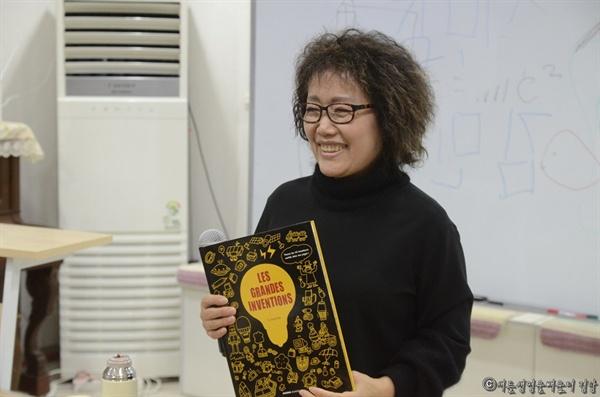 프랑스어로 번역된 본인의 책 <세상이 깜짝 놀란 발명·발견>을 보여주는 유 교수.