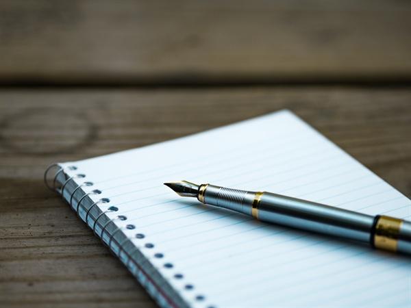 직업적으로 글을 쓴다는 것이 쉽지 않음을 알게 되었다.