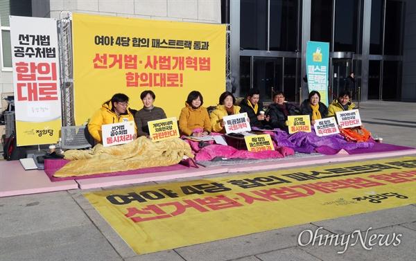 정의당 심상정 대표가 6일 국회 본관 앞 농성장에서 '패스트트랙 통과를 위한 국회농성'을 벌이고 있다. 이 자리엔 박창진 국민의노동조합특별위원장도 함께했다.