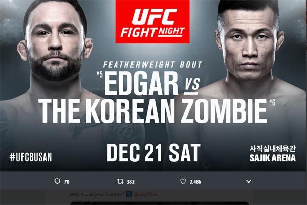 오는 21일 UFC 부상대회에 출전하는 정찬성(오른쪽)의 상대가 오르테가에서 에드가로 변경됐다.