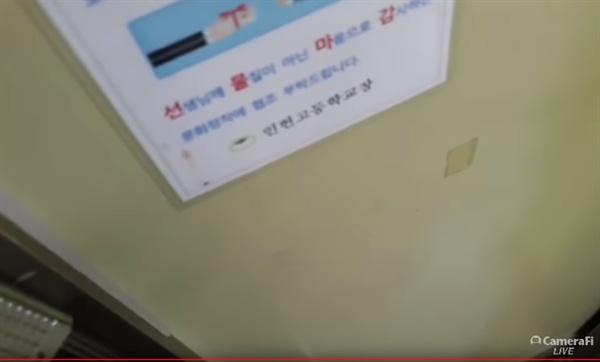 4일 오전 인헌고 두 학생이 학교 안에서 유튜브 생방송을 하고 있다.