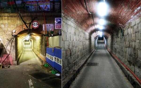 온골마을로 통하는 좁고 오래된 터널