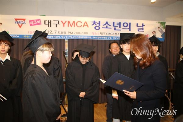 대구YMCA는 7일 오후 대구YMCA청소년회관 백심홀에서 학교밖 청소년들의 졸업식을 가졌다. 이날 졸업식에는 검정고시에 합격한 46명의 학생들이 참석해 축하를 받았다.