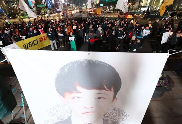 7일 오후 김용균 1주기 추모대회 참가자들이 서울 종로구 보신각 앞에서 대회를 마친 뒤 광화문사거리 앞을 지나고 있다.