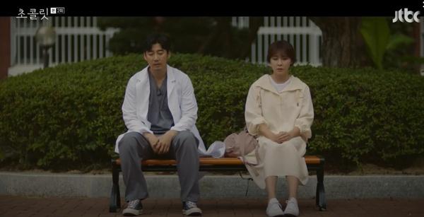 JTBC 금토드라마 <초콜릿>의 한 장면