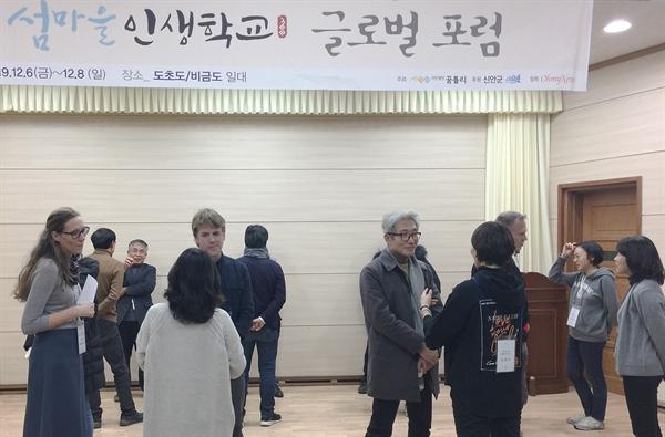 덴마크에서 온 교사들과 한국인 참가자들이 6일 저녁 전남 신안군 도초도애서 열린 '섬마을인생학교 글로벌 포럼' 첫 프로그램을 진행하고 있다.