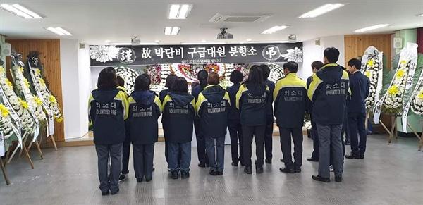 홍성읍의용소방대원들이 '고 박단비 구급대원 분향소'에서 분향하고 있다.