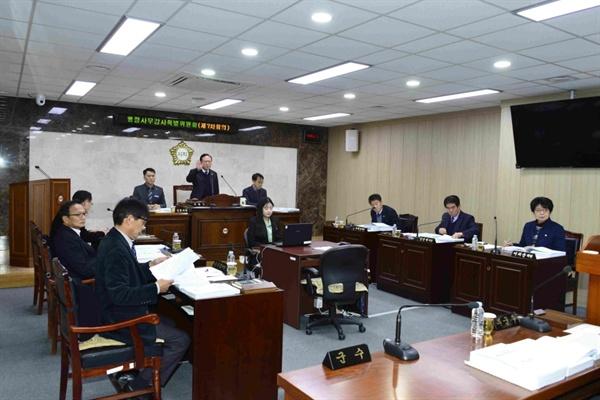 올해 열린 행정사무감사특별위원회 현장. 군의회 행정사무감사는 매년 11월에 열린다.