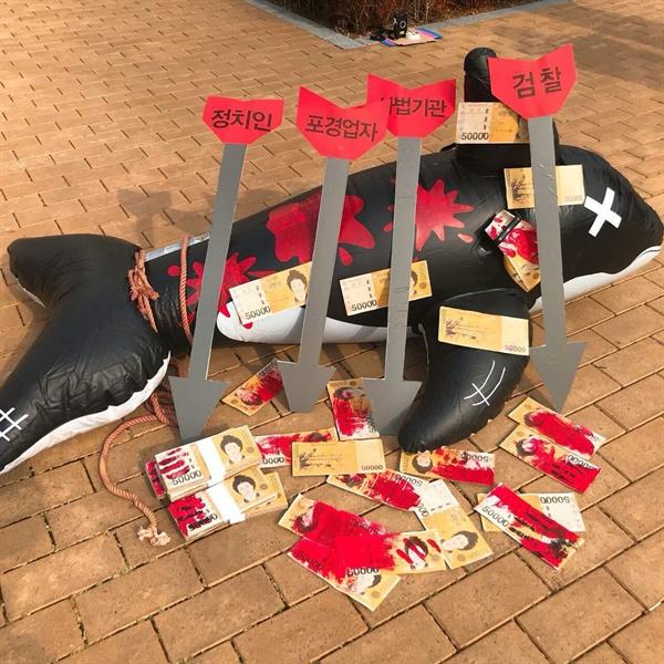 불법포획으로 죽어가는 한국 바다의 고래들 한국 바다의 고래들은 불법포획으로 개체수가 감소하며 위기를 맞고 있다. 불법 포경을 비호하는 자들은 누구인가?