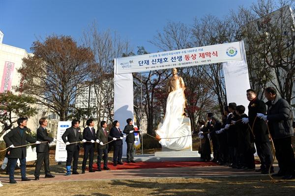 신채호 선생 동상 제막식이 12월 8일 오후 2시 서대전공원에서 진행됐다.