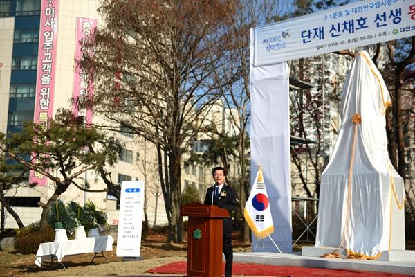단재 신채호 선생 동상 제막식에서 인사말을 하고 있는 허태정 대전광역시장