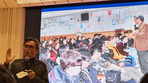 오연호 오마이뉴스 대표가 시무룩한 표정의 고3 학생들 사진을 보여주고 있다.