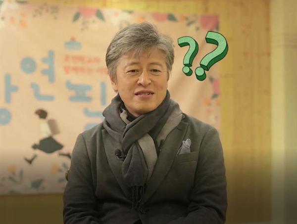 'the 청춘' 제작팀과 인터뷰 하는 배우 권해효씨
