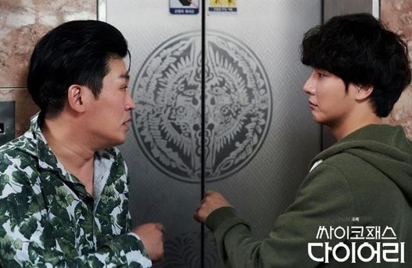 tvN 드라마 <싸이코패스 다이어리>의 한 장면