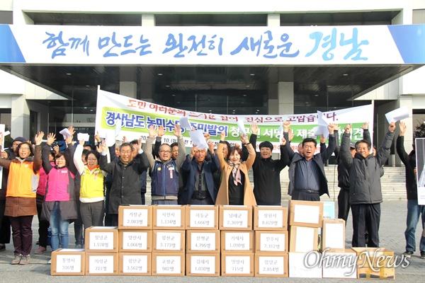 농민들이 10일 경남도청 중앙현관 앞에서 '경상남도 농민수당 주민발의 청구인 서명부' 제출을 하면서 만세를 외치고 있다.