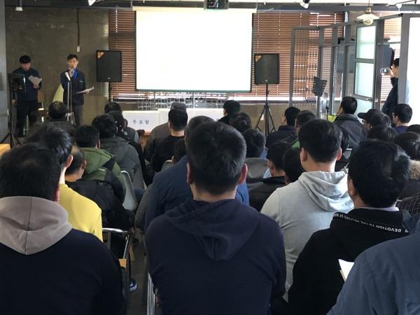 12월 10일 오후 3시, 울산 북구 매곡산단 내 한 장소에서 현대자동차(주) 울산공장 경비노동자 노조결성 총회가 개최됐다.