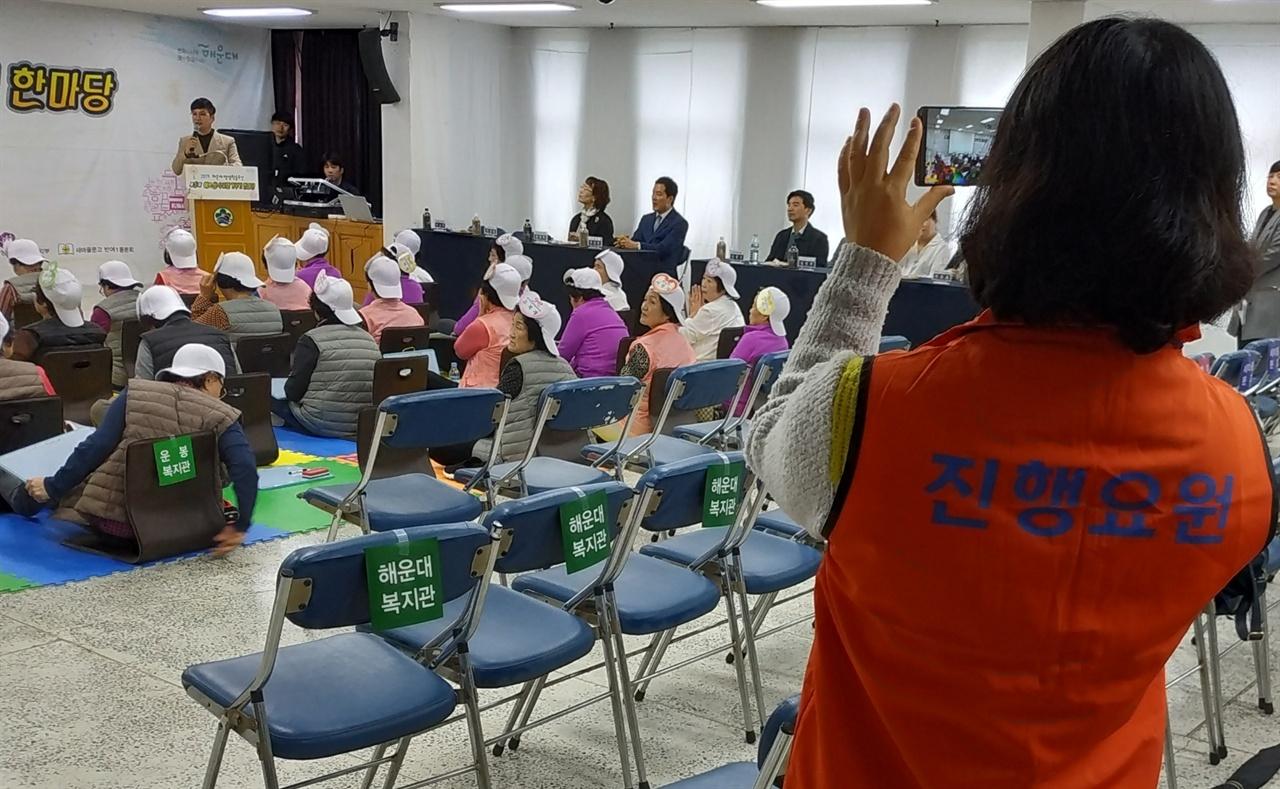 해운대구 행사에서 봉사활동 중인 해운대구민기자