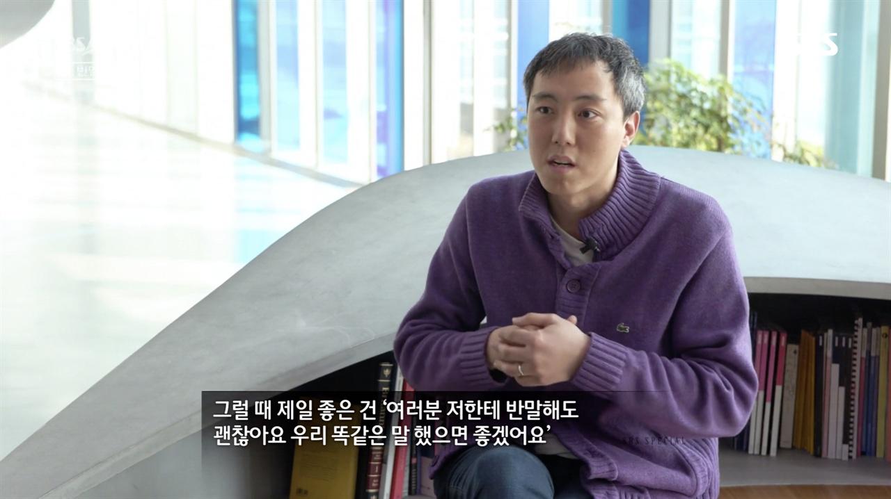 < SBS 스페셜-왜 반말하세요? >의 이윤승 교사 인터뷰 장면. 이 프로그램 방송 이후 SNS에선 사제 간 반발에 대해 갑론을박이 벌어졌다.