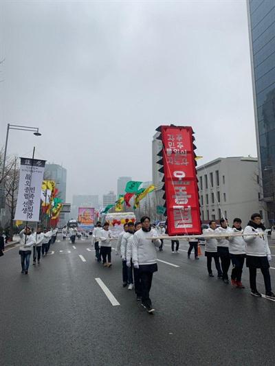 고 오종렬 한국진보연대 총회의장 민족통일장 영결식이 12월 10일 오전 광화문광장에서 열렸습니다.