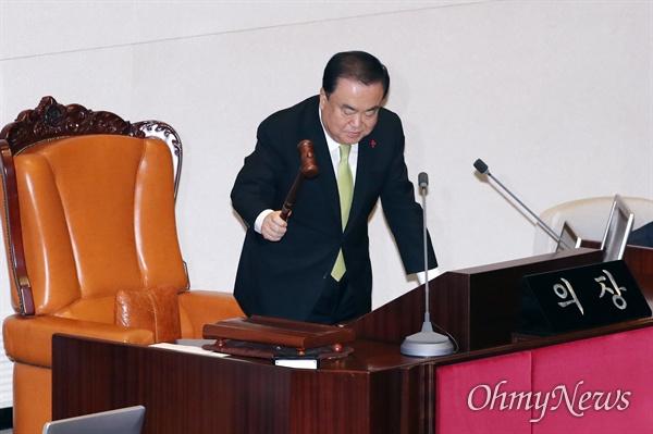 10일 오후 국회 본회의에서 문희상 국회의장이 한국당 뺀 '4+1' 예산 수정안을 상정한 뒤 가결을 선포하고 있다.
