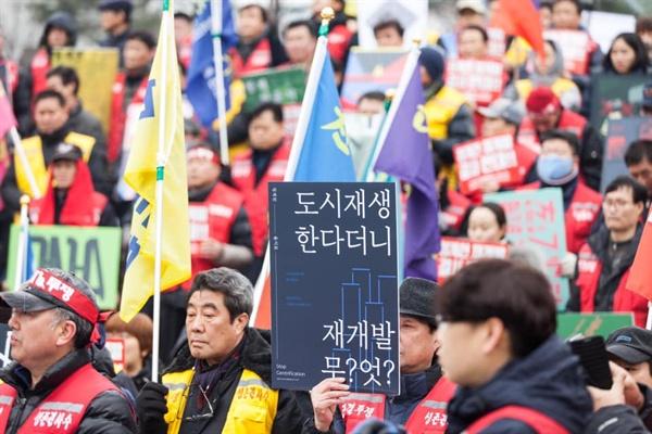 2019년 2월 19일 청계천·을지로 행진 및 집회
