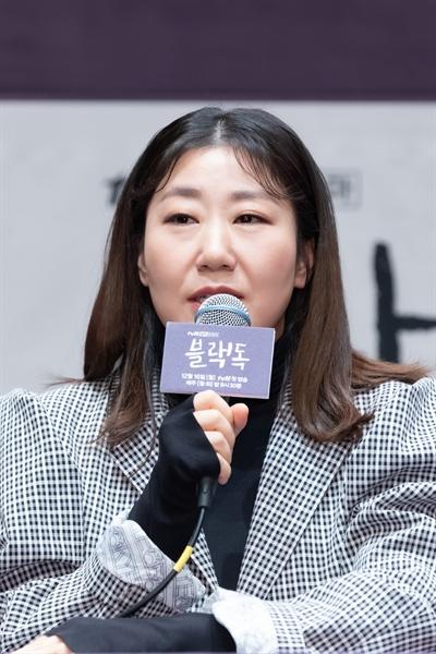 tvN 새 월화드라마 <블랙독> 제작발표회에 참석한 배우 라미란의 모습.
