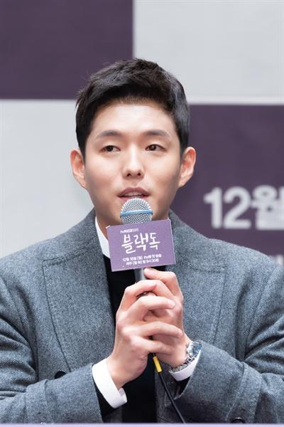 tvN 새 월화드라마 <블랙독> 제작발표회에 참석한 배우 하준이 발언하고 있다.
