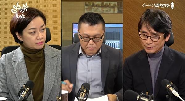 10일 방송된 <알릴레오> 라이브의 한 장면. 왼쪽부터 진행자인 조수진 변호사, 허재현 전 한겨레 기자, 유시민 노무현 재단 이사장