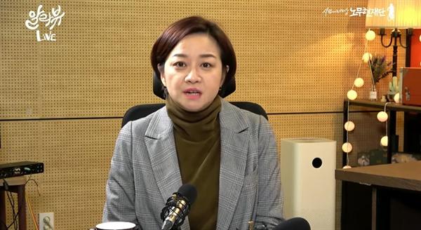 10일 방송된 <알릴레오> 라이브의 진행자인 조수진 변호사