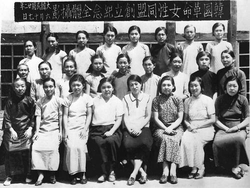 한국혁명여성동맹 창립기념 사진(1940.6.17) 1940년 방순희, 정정산, 오건해, 오광심 등이 주도하여 결성한 한국혁명여성동맹은  <한국혁명여성동맹 창립선언>을 발표하였다.