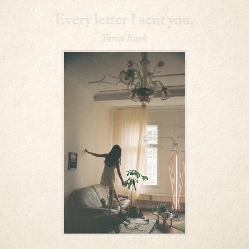 백예린의 새 음반 < Every leytter I sent you. > 표지