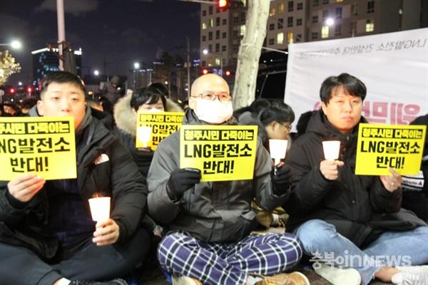 11일 저녁 7시, SK청주하이닉스 3공장 정문 앞에서 SK하이닉스가 추진중인 청주 LNG 발전소 건립을 반대하는 촛불집회가 열렸다.