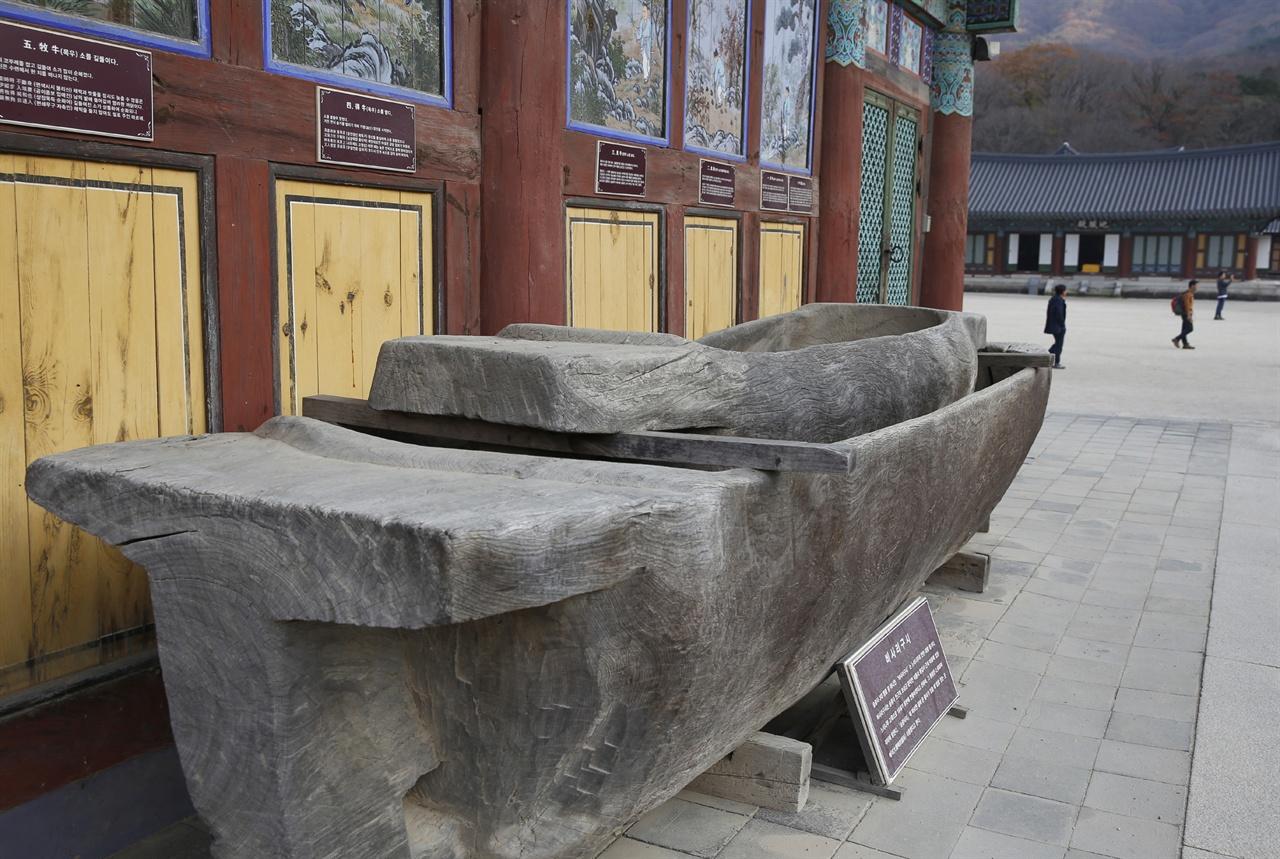 송광사의 구시. 한번에 4000명 분의 밥을 담았다고 전해진다. 그만큼 수행하는 승려가 많았다는 얘기다.