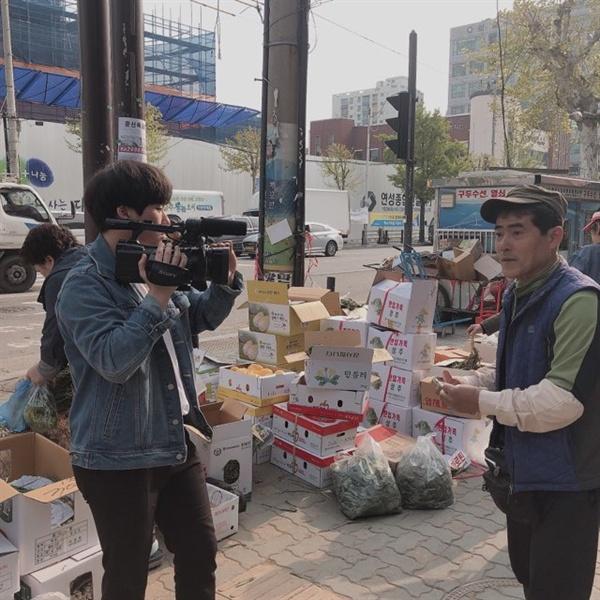 KBS 생생정보 촬영중인 대안학교 졸업생 김건우