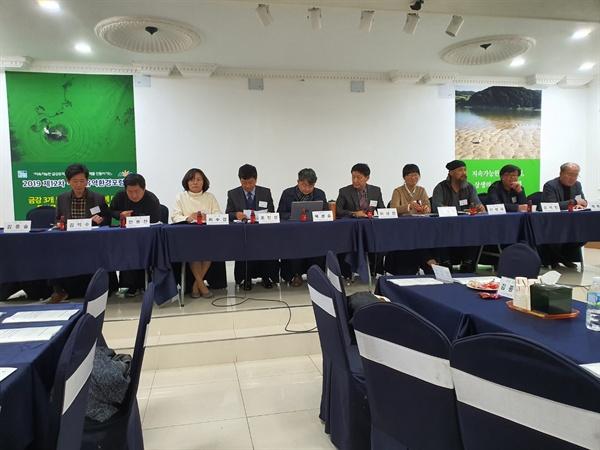 12일 공주시 리버스컨벤션에서 개최된 '제12차 금강유역환경포럼'