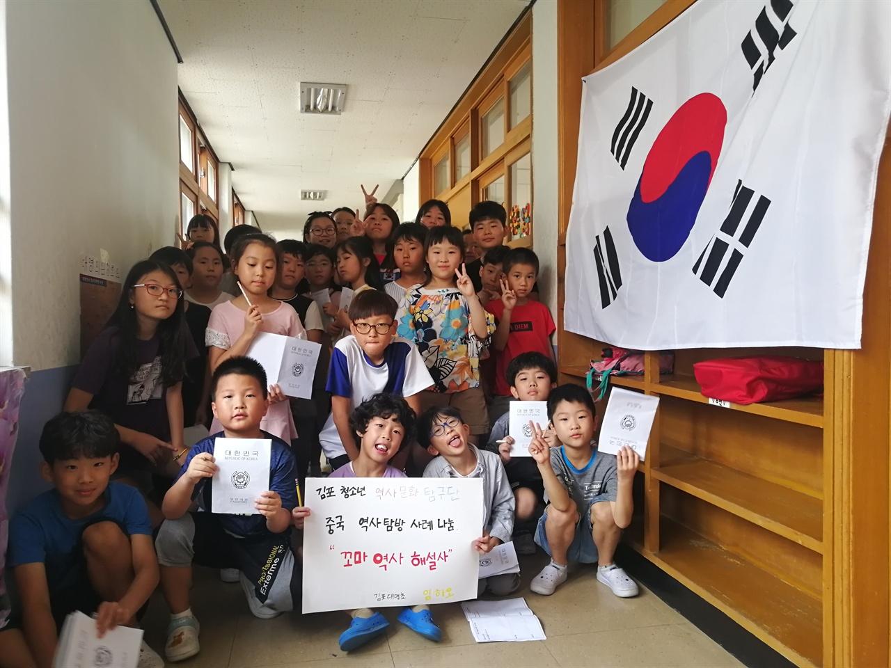 역사 탐구단 사례나눔(또래 역사 해설가 활동)