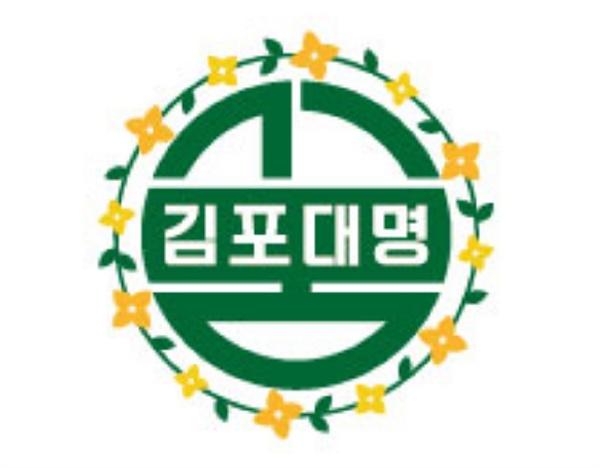 김포대명초 새 교표