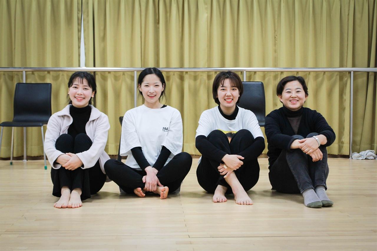 지난 3일 극단 상상공터 멤버들을 만났다. 곽지영 배우, 김소연 배우, 박성은 배우, 서정애 연출.
