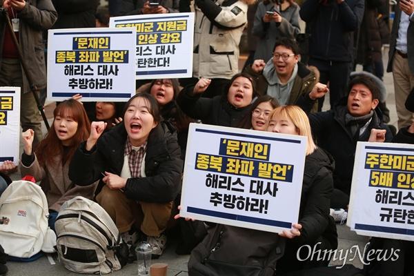 13일 오후 서울 세종로 미국대사관앞에서 국민주권연대와 청년당이 주최한 '해리스(미국대사) 참수 경연대회'가 열렸다.