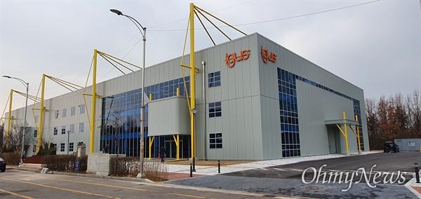 세계 최고 수준의 맞춤형 모션 플라스틱 제품 생산 기업인 독일 이구스 그룹의 첨단부품 새로운 사업장이 인천경제자유구역(IFEZ) 안 송도국제도시에 문을 열었다.