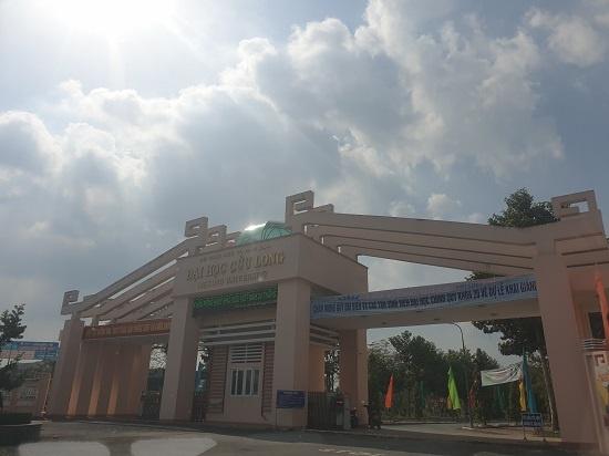 호치민 근교의 메콩대학교 정문