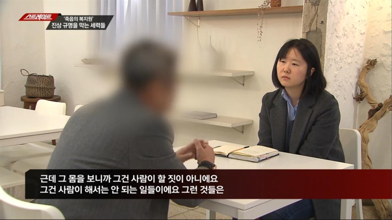 김정인 MBC 기자