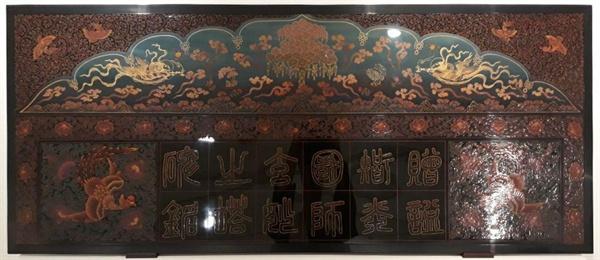 도솔천 지광국사 현묘탑비의 돌그림에 색을 입히다